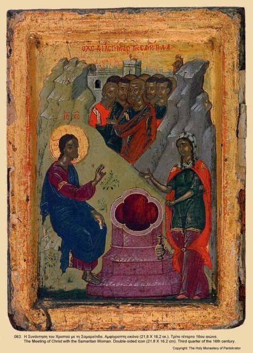 Христос и Самарянка. Третья четверть XVI в.