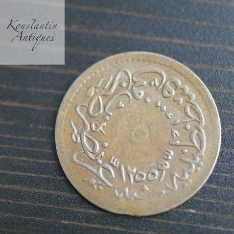 Turkey Ottoman Empire Abdul Aziz 1858 (AH 1255/21) five 5 Para coin Bronze rare gift