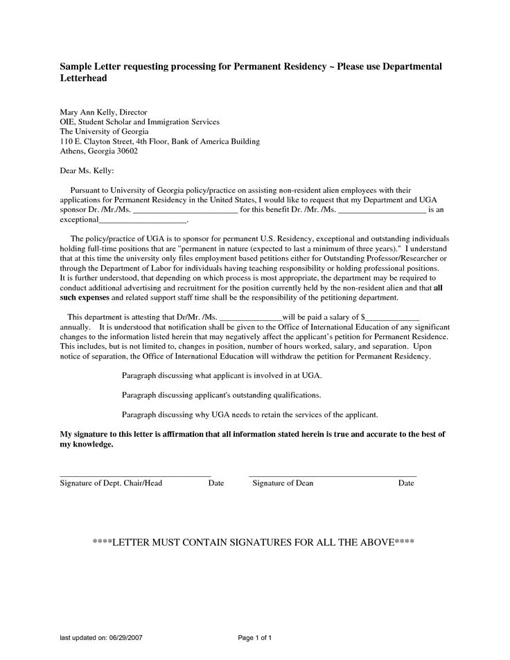 reference letter for permanent residency cover templates job - immigration sponsorship letter