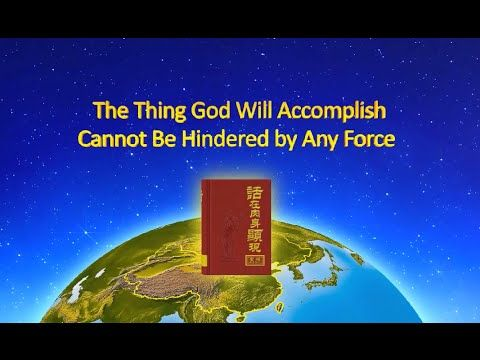"[Almighty God] Hymn of God's Word ""The Thing God Will Accomplish Cannot ..."