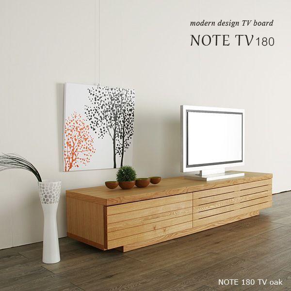 NOTE(ノート)は大量生産では成し得ない手作りのきめ細かな品質、熟練の家具職人が作る上質で高い機能性が特徴のテレビボードです。細いスリットがシャープな印象を与えるデザインです。様々な材料をご用意しています。サイズオーダーや別注も対応可能な理想のインテリアが実現できるTVボードです。■商品名NOTE(ノート) 180 テレビボード TVボード O/S■サイズ幅180.0cm × 奥行き45.0cm × 高さ35.0cm■材質オーク/サクラ■塗装透明オイル塗装(別注でウレタン塗装にもできます。)■備考完成品 国産品【木目・節について】 本製品は天然木を使用している為、商品一点一点の木目や節が異なります。予めご了承ください。※商品写真の色は実際の色味を再現するようにしていますが、お使いのモニターやPCの環境等によって違って見える場合がございます。■用途・コンセプトテレビボード/ローボード/テレビ台/テレビチェスト/リビングボード/テレビ収納棚/AVボード/TV台/リビング家具/ロータイプ/テレビラック/収納/木製テレビ台/天然木/大川家具/送料無料/北欧/ミッドセンチュリー...