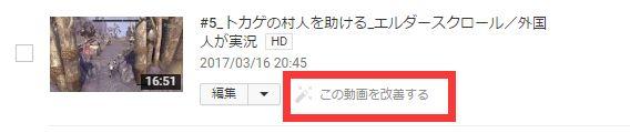 カタツムリの気付き: YouTubeに投稿した動画ブレる!?思わぬ落とし穴!