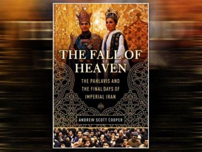 کتاب سقوط یک بهشت ،درباره رفتن شاه و نا امنی دنیا پس از آن