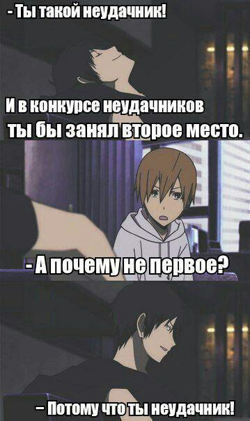 Аниме Приколы Ха - 87 - Wattpad
