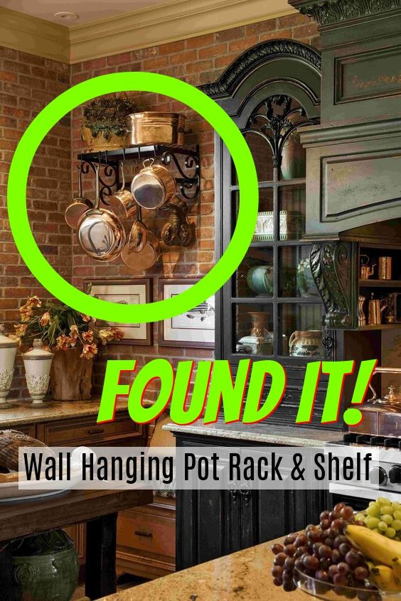 Best Wall Mounted Pot Rack With Shelf
