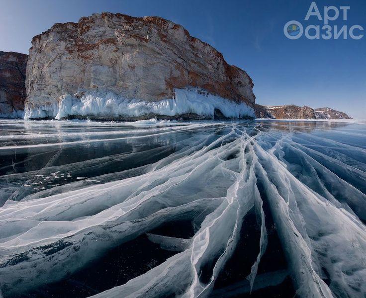 Одно из невероятно красивых мест в России — озеро Байкал. Это самое глубокое озеро на нашей планете. Природа этих мест чиста и притягательна. Она поражает красотой, богатством фауны, своей уникальностью и неповторимостью.Сегодня существует много картин, которые запросто могут украсить дом. Но картины с природой Байкала станут самым прекрасным дополнением и продолжением интерьера Вашего дома, квартиры или офиса. #artoasis #art #oasis #artoasisru #artmania #оазисискусства #декорвдоме…