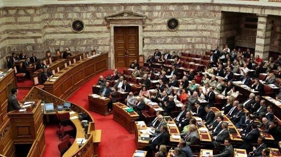 Αυτοί είναι οι βουλευτές της Ελλάδας που οπλοφορούν! - Ανάμεσά τους και ο Γιώργος Παπανδρέου