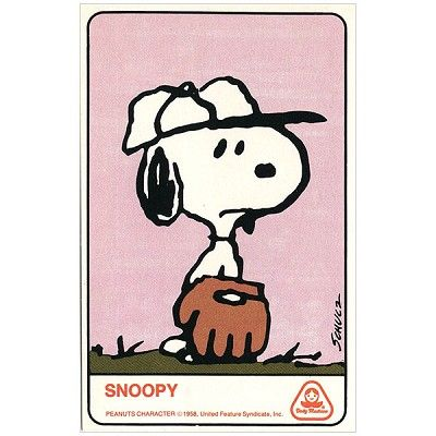 Peanuts at Bat Exhibition Panel, Snoopy