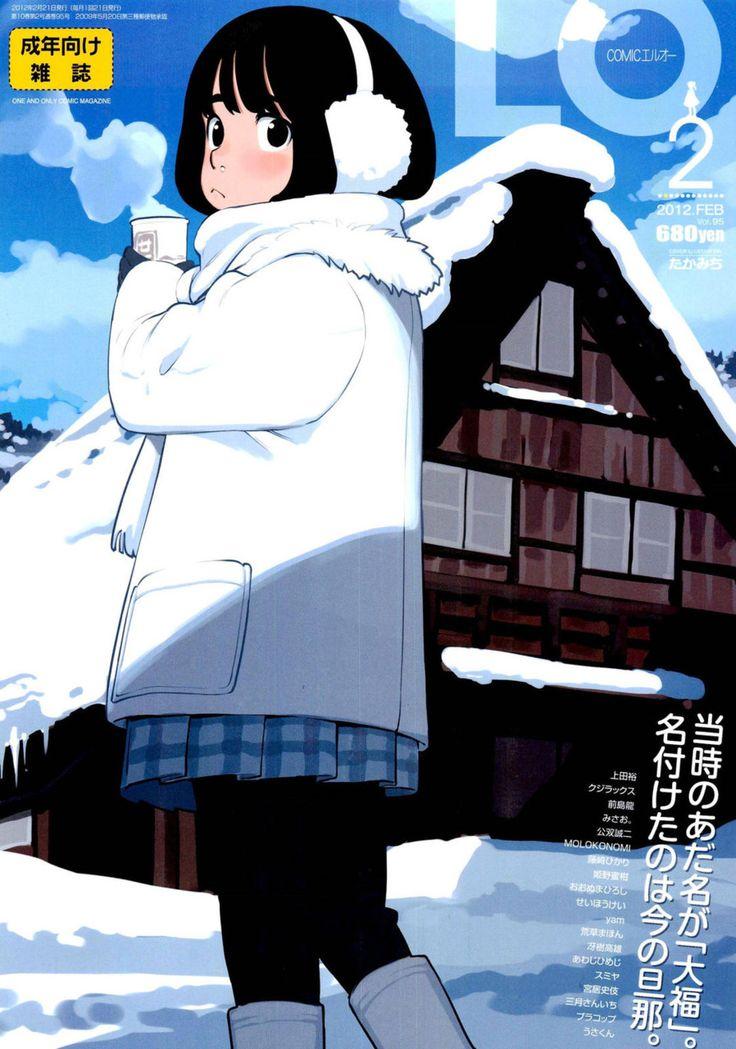 COMIC LO 2012.FEB cover