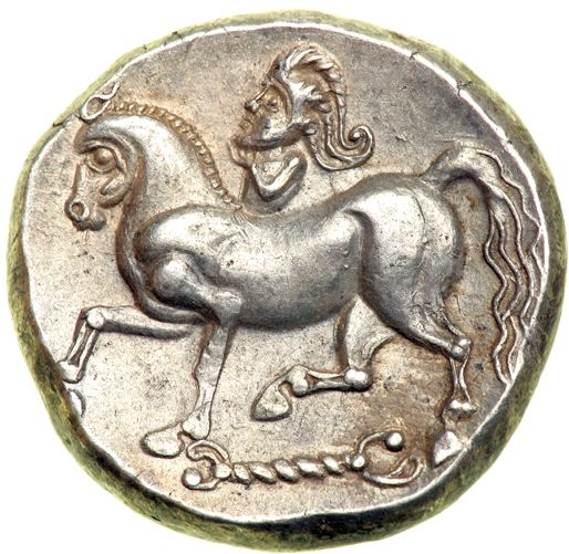 Extremely Rare Celtic Coin, Pannonia, 2nd-1st Century BCThis beautiful silver tetradrachm is a Kroisbach type with Reiterstumpf variant minted by an unknown Celtic tribe. It shows the bare head of Apollo on the obverse. The reverse shows a rider on a prancing horse and a twisted exergual line terminating in torcs. It sold at auction for $9,488. (map of Pannonia)