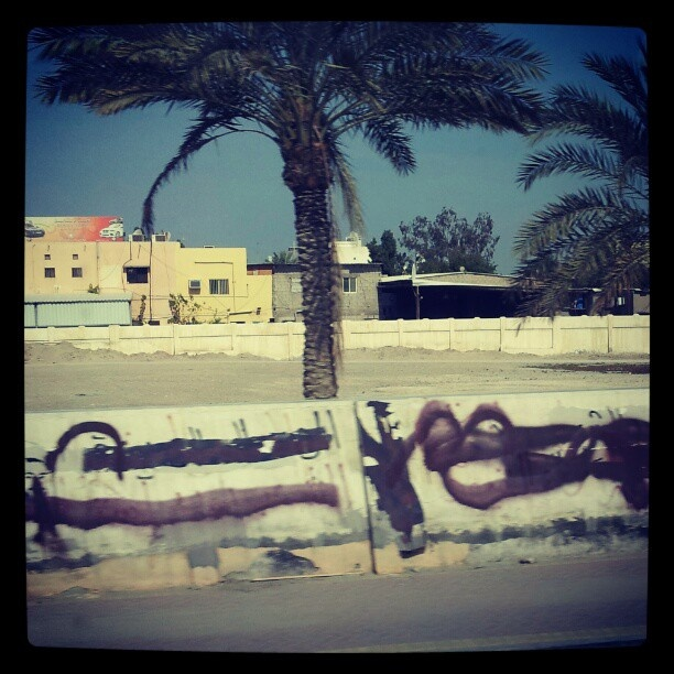 @lodgaard | Passing what I assume is anti-government graffiti painted over #Bahrain