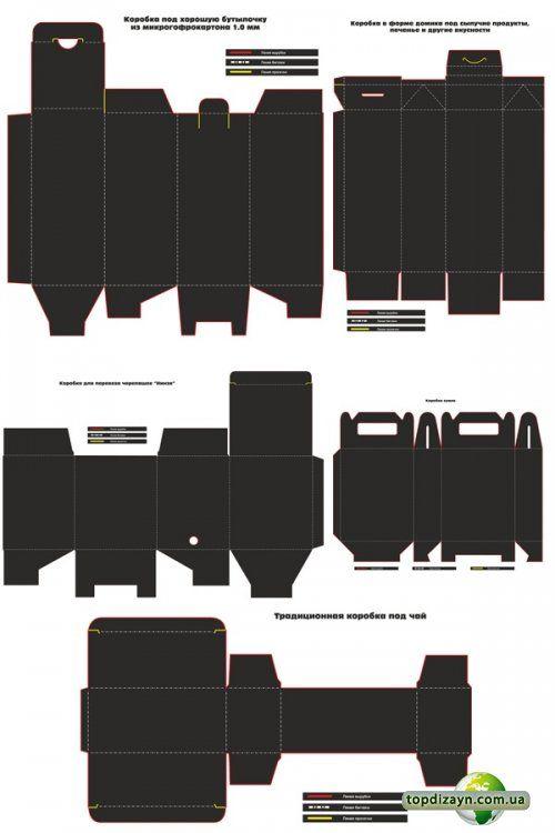 Упаковка, коробка: выкройки в векторе