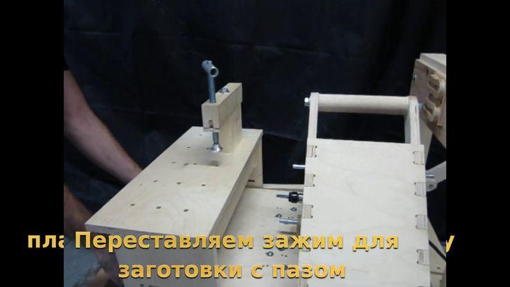 Пантороутер - фрезерный копир.  Евгений Птушкин