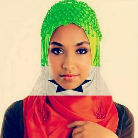 Somaliland girl. Ilove u