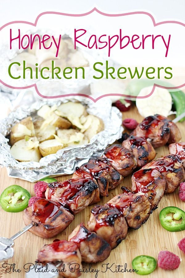 Honey Raspberry Chicken Skewers Sweet and Tangy and Oh So Grilling Good! Perfect for all your Summer get togethers. So easy to make!