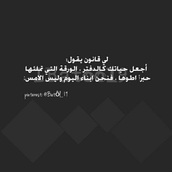 الله حب وطن العراق اقتباسات رمزيات تصاميم كتابات فضفضة شعر ستوريات Lockscreen Pinterest