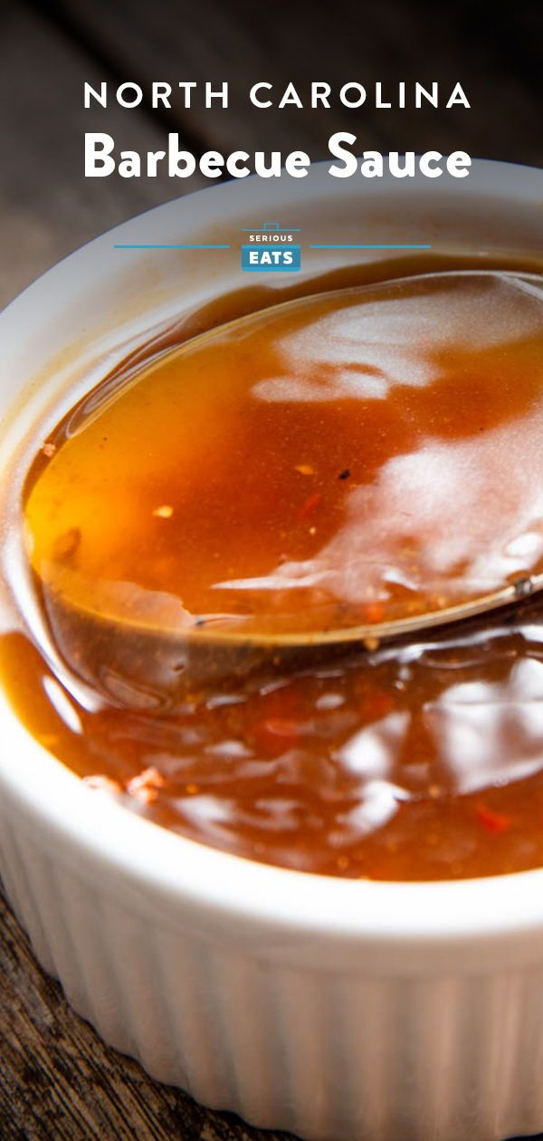 Eastern North Carolina Vinegar And Pepper Barbecue Sauce Recipe