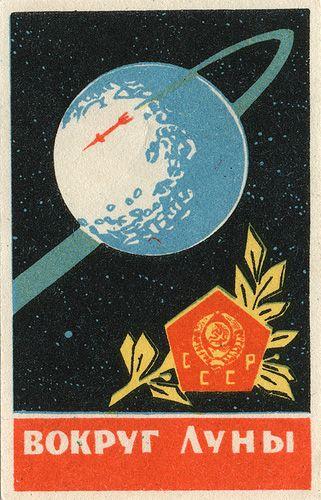 USSR Soviet Union Space Exploration Program Art Propaganda Poster Matchbox СССР Советский Союз Космос Плакат Спички