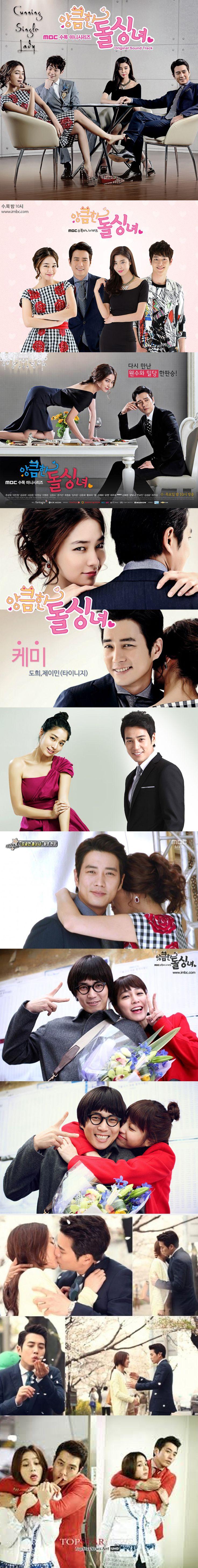 Cunning Single Lady (앙큼한 돌싱녀) Kdrama 2014 - 16 episodes - Lee Min-jung / Joo Sang-wook / Kim Gyu-ri / Seo Kang-joon