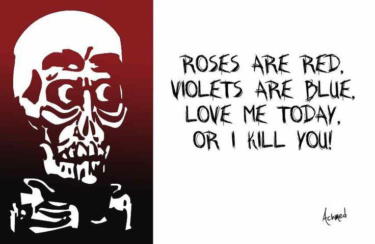 Funny Valentine's Day Quotes for Friends | funny valentine day poems funny valentines day verses funny valentines ...