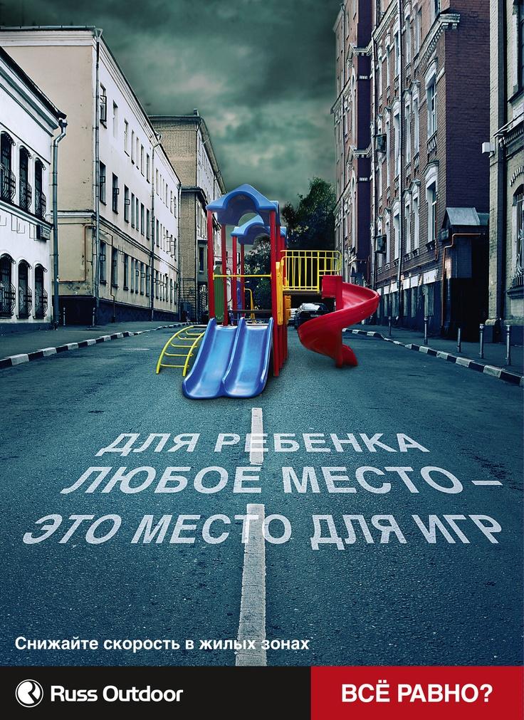 соц реклама картинки