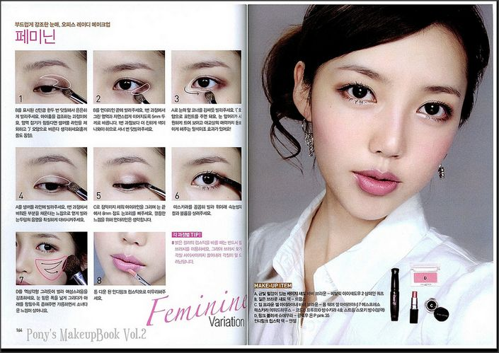 314 best korean makeup tutorial images on pinterest makeup korean makeup tutorial 2 makeup pony ccuart Images