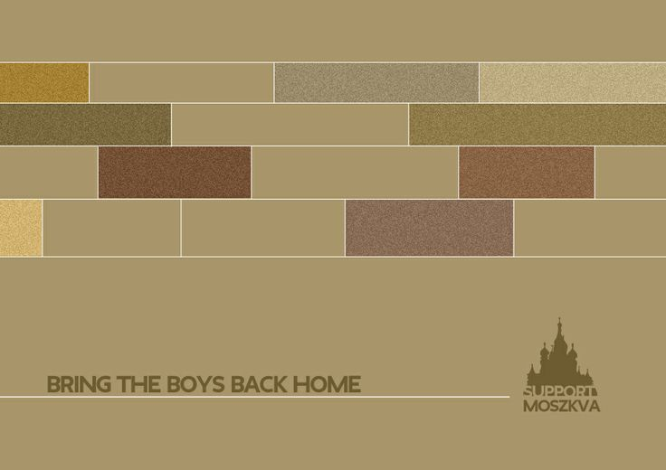 Bring the boys back home!