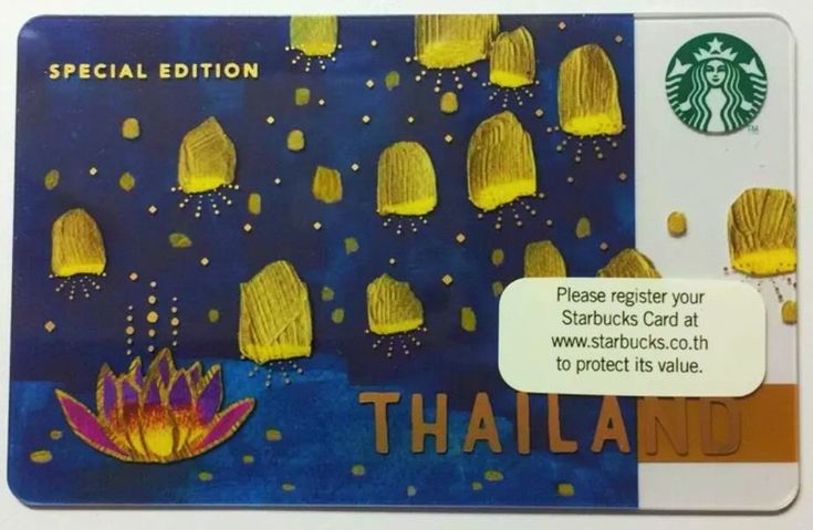 Starbucks Thailand Loy Loi Kratong Festival Gift Card 2015 Limited ...