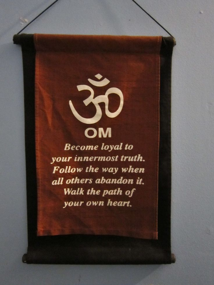 Become loyal to your innermost truth. Follow the way when all others abandon it. Walk the path of your own heart.