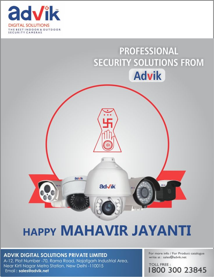 This #MahavirJayanti, enhance your security with Advik Digital Solutions Private Limited CCTV #surveillance systems.