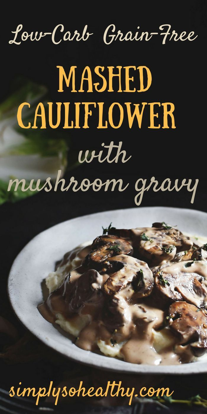 This recipe for Mashed Cauliflower with Mushroom Gravy makes a delicious side dish. This dish makes a great substitute for people on low-carb, Atkins, LC/HF, ketogenic, gluten-free, and Banting diets.