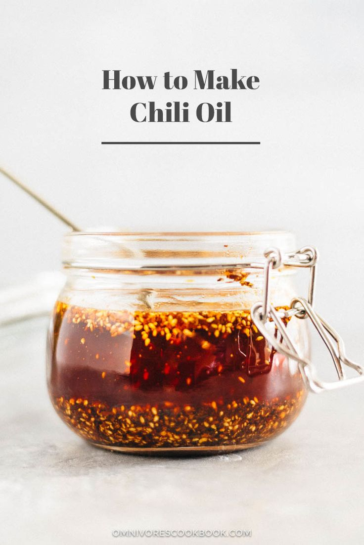 How to Make Chili Oil (辣椒油)   Chinese Chili Oil   Gluten-Free   Vegan   Vegetarian   Condiment   Chinese Food   Chinese Recipes   Asian Food