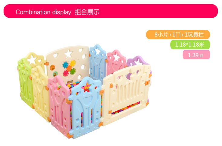 Plastic colorful Baby Game Fence Baby Crawling Fence Toddler Safety gate