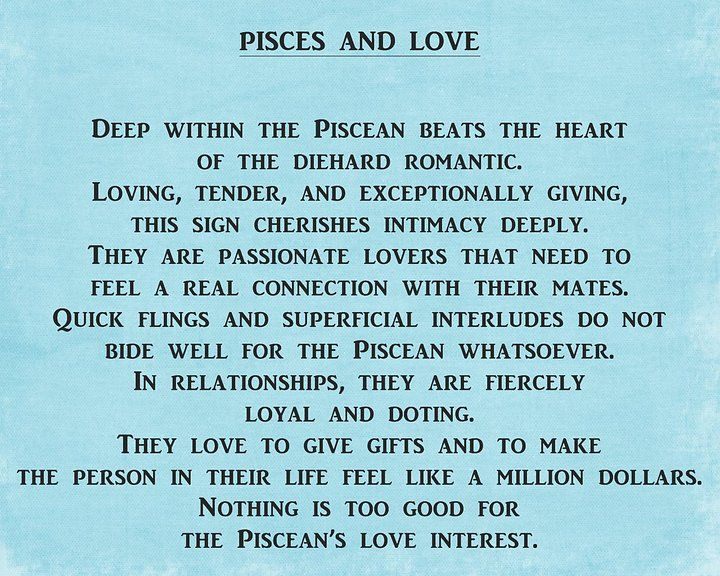 pisces woman flirtatious What are the types of things pisces women look for and how does one know when a pisces likes me or is interested.