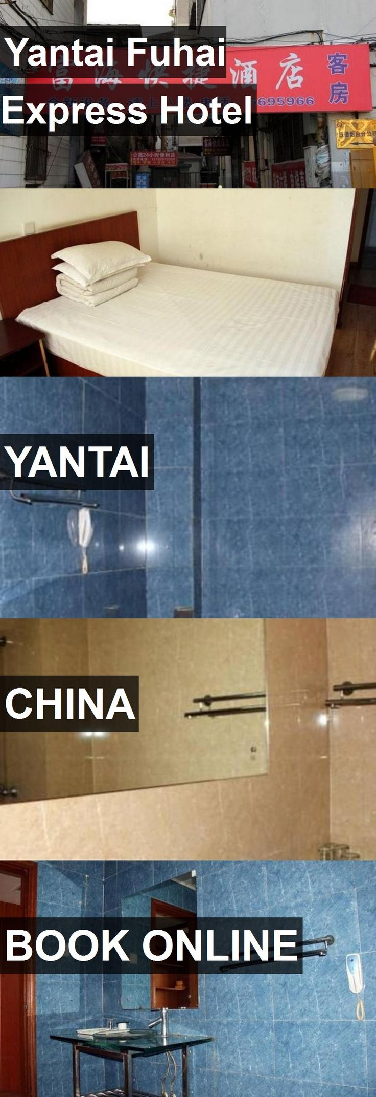 Yantai Fuhai Express Hotel in Yantai, China. For more information, photos, reviews and best prices please follow the link. #China #Yantai #travel #vacation #hotel