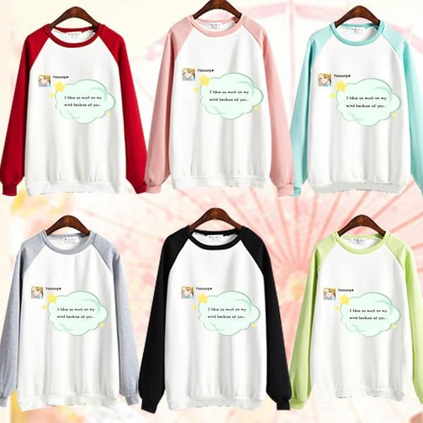 40f9eacfd Mystic Messenger Yoosung Quote Jumper SP168173 – SpreePicky