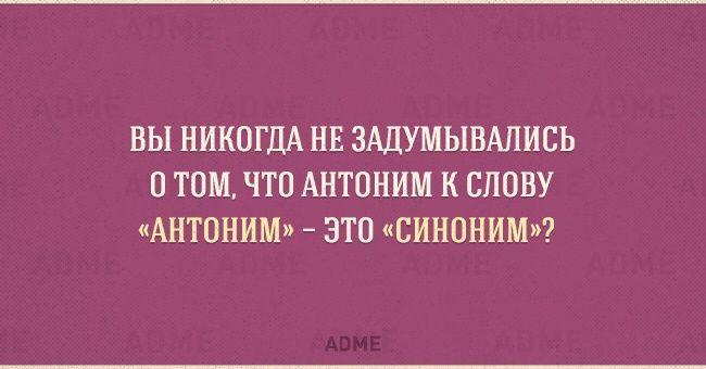 Оригинал взят у vasily_sergeev в О тонкостях русского языка... Цитата сообщения Епанделин