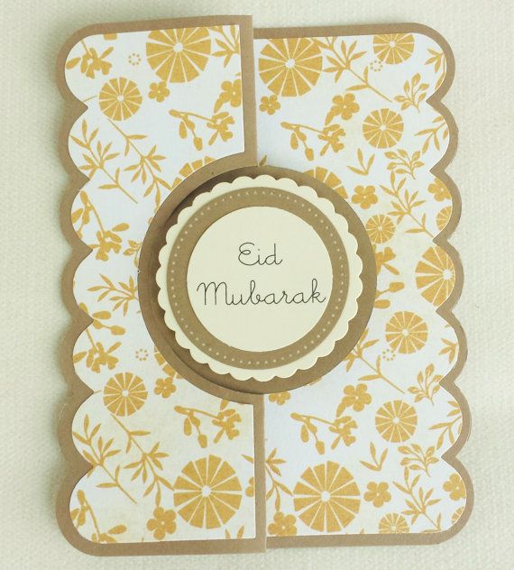 Check out this item in my Etsy shop https://www.etsy.com/listing/233971243/eid-mubarak-card-flip-it-card-ramadan