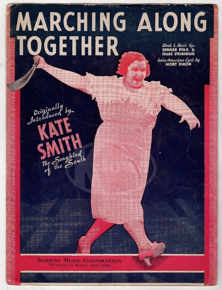 KATE SMITH MARCHING ALONG TOGETHER SONG & LYRICS VINTAGE ART DECO SHEET MUSIC