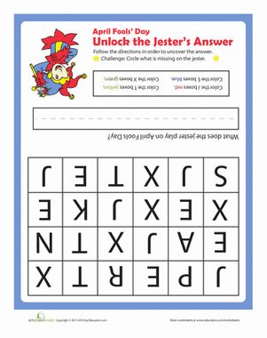 april fools day worksheet printable | april-fools-message.gif