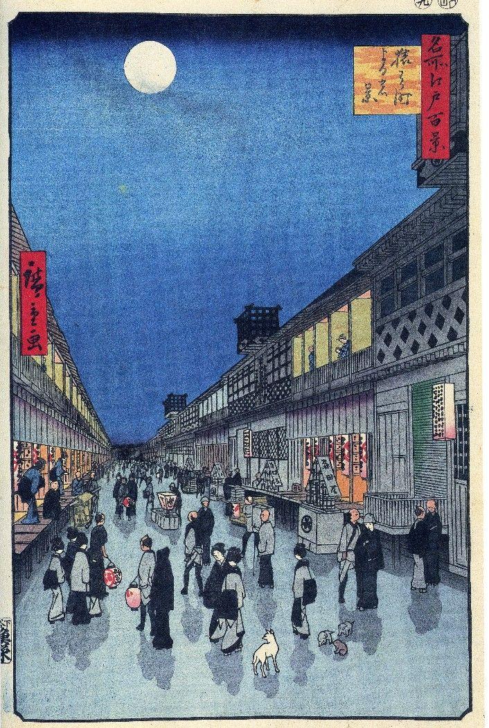 Hiroshige - One Hundred Famous Views of Edo - 90. Night View of Saruwaka-machi