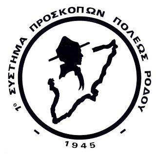 ΡΟΔΟΣυλλέκτης: Παράδοση τροφίμων από το Σώμα Ελλήνων Προσκόπων γι...