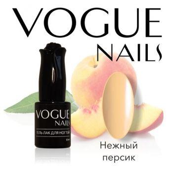 Шеллак Вог Гель-лак Нежный персик
