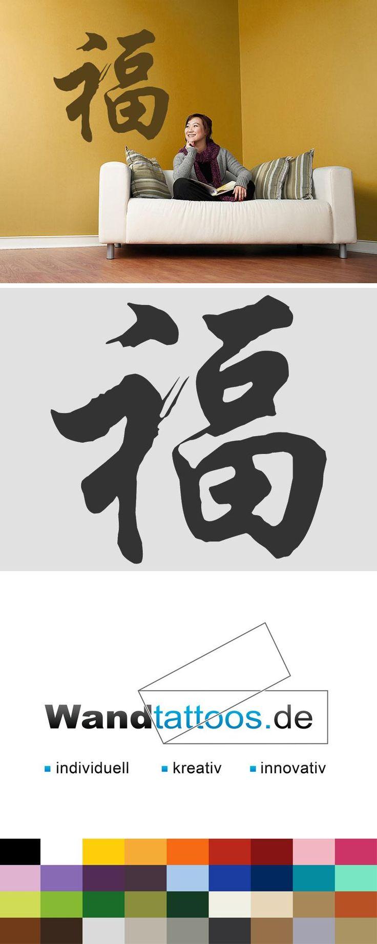 """Wandtattoo Chinesisches Zeichen """"Glück"""" als Idee zur individuellen Wandgestaltung. Einfach Lieblingsfarbe und Größe auswählen. Weitere kreative Anregungen von Wandtattoos.de hier entdecken!"""