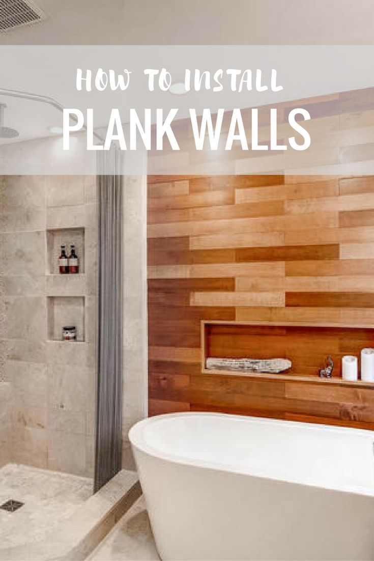45 best wood slat wall images on pinterest wood slat wall how to install a plank wall amipublicfo Images
