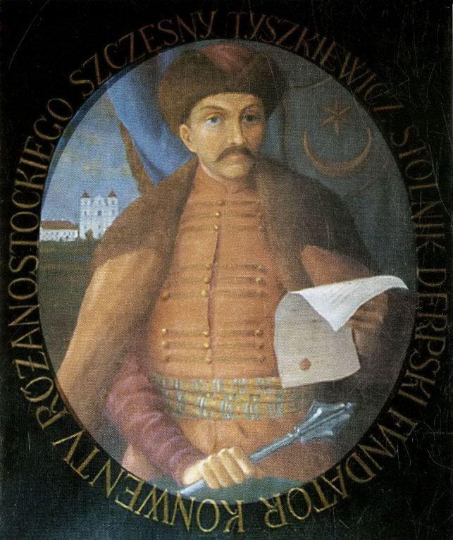 Szczęsny Tyszkiewicz