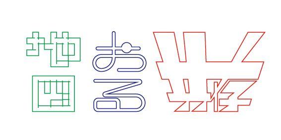 katteni logo 6