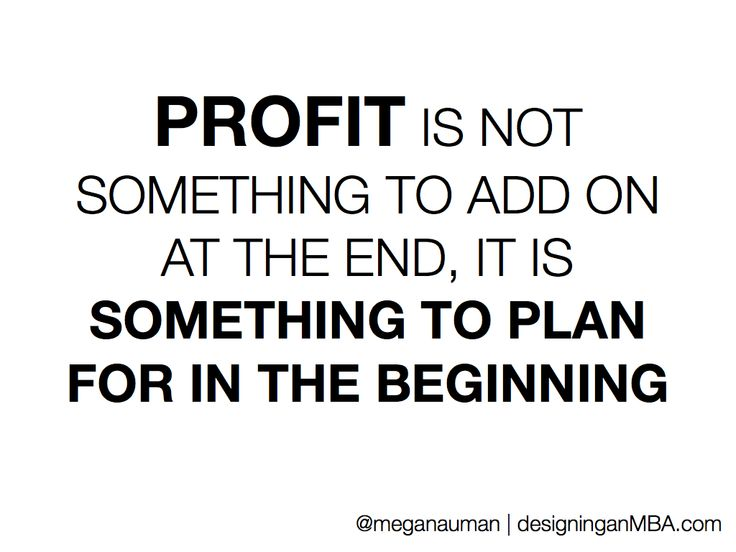 profit is something to plan forProfit Oo, Plans, Sales Marketing Quotes, Profit O' O', Business Quotes, Planforprofit 024, Inspiration Quotes