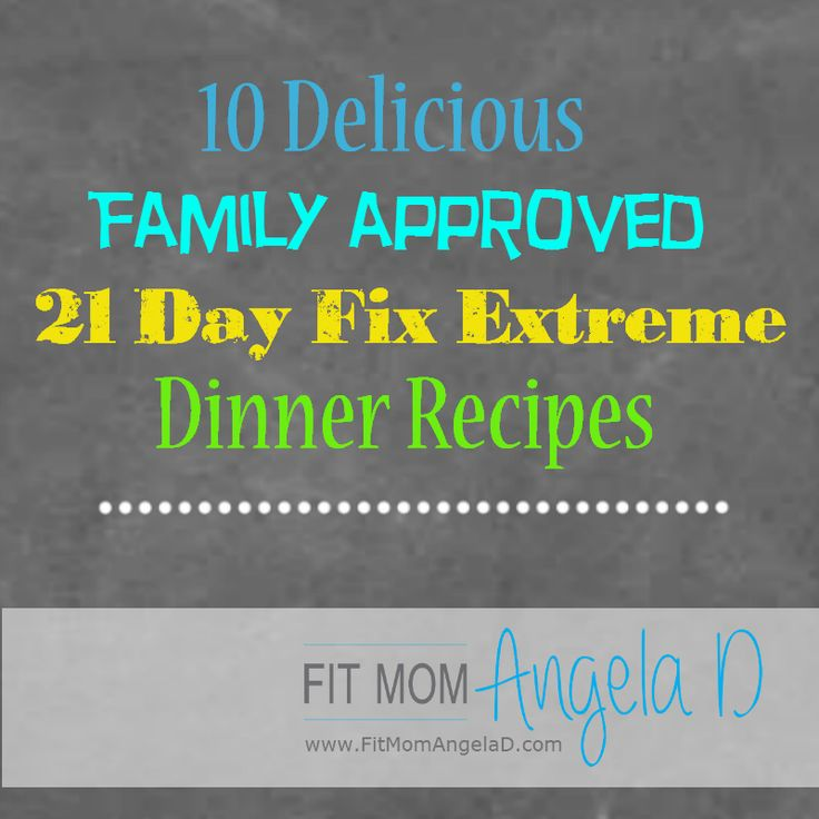 When I first told my husband I was going to be changing up our meals and how I cook so I can follow the 21 Day Fix Extreme plan, he rolled his eyes and made a snarky remark about getting to eat cardboard for dinner.   Anyone else have a similar reaction?   Well, honey, challenge accepted! […]