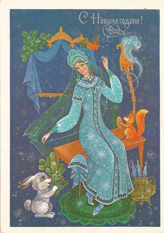 Vintage Happy New Year Postcard 1986 USSR by RussianSoulVintage